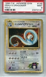 Pokemon Gym Single Erika's Dragonair Japanese - PSA 9 *23472141*