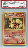 Pokemon Gym 2 Single Blaine's Arcanine Japanese - PSA 10 *23472150*
