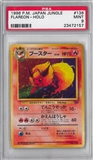 Pokemon Jungle Single Flareon Japanese - PSA 9 *23472157*