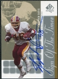2000 Upper Deck SP Authentic Sign of the Times #SD Stephen Davis Autograph