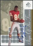 2000 Upper Deck SP Authentic Sign of the Times #SM Sylvester Morris Autograph
