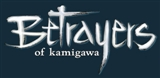 Magic the Gathering Betrayers of Kamigawa A Complete Set UNPLAYED