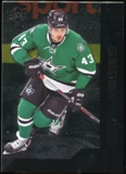 2013-14 Upper Deck Black Diamond #247 Valeri Nichushkin RC