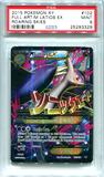 Pokemon Roaring Skies Single M Latios EX 102/108 FULL ART  -  PSA 9  *25293329*