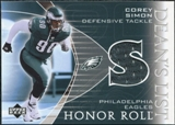 2003 Upper Deck Honor Roll Dean's List Jersey #DLSI Corey Simon