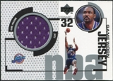 1998/99 Upper Deck Game Jerseys #GJ9 Karl Malone