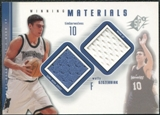2000/01 Upper Deck SPx Winning Materials #WS1 Wally Szczerbiak Game Jersey/Warm-Up