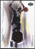2001/02 Upper Deck Flight Team UD Jersey Jams #KGJ Kevin Garnett