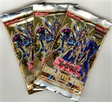 Upper Deck Yu-Gi-Oh Dark Revelation Series 2 Booster Pack
