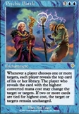 Magic the Gathering Invasion Single Psychic Battle UNPLAYED (NM/MT)
