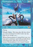 Magic the Gathering Legions Single Dermoplasm UNPLAYED (NM/MT)