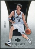 2004/05 Upper Deck Exquisite Collection #18 Pau Gasol /225