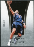 2004/05 Upper Deck Exquisite Collection #24 Jason Kidd /225