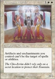 Magic the Gathering Mercadian Masques Single Fountain Watch UNPLAYED (NM/MT)
