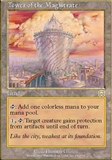 Magic the Gathering Mercadian Masques Single Tower of the Magistrate Foil - NEAR MINT (NM)