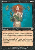 Magic the Gathering Mercadian Masques Single Unmask Foil