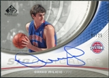 2004/05 Upper Deck SP Game Used SIGnificance 25 #DM Darko Milicic Autograph /25