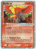 Pokemon Unseen Forces Single Ho-Oh ex 104/115 - SLIGHT PLAY (SP)