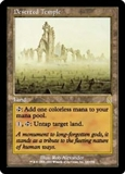 Magic the Gathering Odyssey Single Deserted Temple - NEAR MINT (NM)