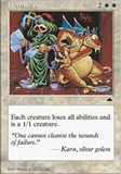 Magic the Gathering Tempest Single Humility - SLIGHT PLAY (SP)