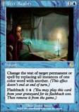Magic the Gathering Torment Single Alter Reality - SLIGHT PLAY (SP)