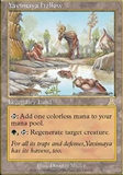 Magic the Gathering Urza's Destiny Single Yavimaya Hollow LIGHT PLAY (NM)
