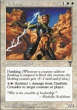Magic the Gathering Visions Single Zhalfirin Crusader - NEAR MINT (NM)