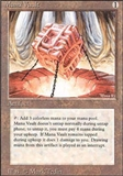 Magic the Gathering 3rd Ed (Revised) Single Mana Vault LIGHT PLAY (NM)