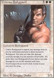 Magic the Gathering 3rd Ed (Revised) Single Veteran Bodyguard - SLIGHT PLAY (SP)