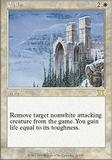 Magic the Gathering 6th Edition Single Exile UNPLAYED (NM/MT)