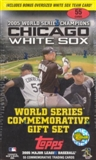2005 Topps W.S. Champions Chicago White Sox Factory Set Baseball (Box)