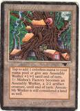 Magic the Gathering Antiquities Single Mishra's Factory (summer) - HEAVY PLAY (HP)