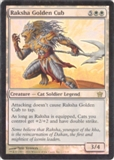 Magic the Gathering Fifth Dawn Single Raksha Golden Cub FOIL