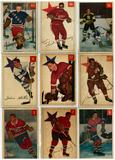 1954/55 Parkhurst Hockey Complete Set (VG)