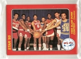 1985 Star Co. Basketball Slam Dunk 5x7 Bagged Set