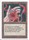 Magic the Gathering 3rd Ed (Revised) Single Nevinyrral's Disk - NEAR MINT (NM)