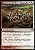 Magic the Gathering Eventide Single Rise of the Hobgoblins (SPANISH) - SLIGHT PLAY (SP)