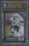 2005/06 Upper Deck #RSSCAO Sidney Crosby & Alexander Ovechkin Rookie Showdown BGS 9.5