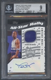 2006/07 Topps Big Game #DW Dwyane Wade All-Star Rally Relics Jersey Auto #112/199 BGS 9