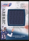 2012 Upper Deck USA Football U-19 National Team Future Swatch #U19FS18 Cameron Birse