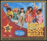 High School Musical Gift Set (2007 Topps)
