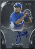 2013 Bowman Sterling Prospect #JU Julio Urias Rookie Auto