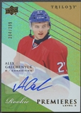 2013/14 Upper Deck Trilogy #108 Alex Galchenyuk Rookie Auto #384/399