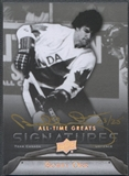 2012 Upper Deck All-Time Greats #GABO1 Bobby Orr Signatures Silver Auto #23/25