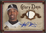 2005 SP Legendary Cuts #HB Harold Baines Glory Days Material Jersey Auto #17/25