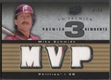 2008 Upper Deck Premier #MS Mike Schmidt Remnants Triple Bronze Jersey #16/50
