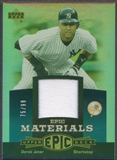 2006 Upper Deck Epic #DJ1 Derek Jeter Materials Teal Jersey #75/99