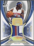 2005/06 SP Game Used #BE Ben Wallace Authentic Fabrics Patch #35/75
