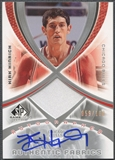 2005/06 SP Game Used #KH Kirk Hinrich Authentic Fabrics Jersey Auto #059/100