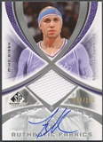 2005/06 SP Game Used #MB Mike Bibby Authentic Fabrics Jersey Auto #064/100